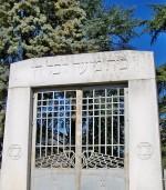 Entrance to the Cemetery in Via delle Vigne. Photograph by Federica Pezzoli, 2015. © MuseoFerrara