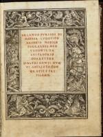 Furioso 1532. Il dono Segre-Debenedetti